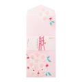 封筒 シルク 桜柄 ピンク(85920006)