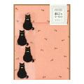レターセット 黒猫柄 シール付(86413006)