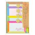 レターセット ガサガサ カードタイプ フレーム柄(86487006)