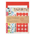 レターセット ガサガサ 10柄封筒 赤(86763006)