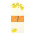 封筒 4柄入 秋色の葉柄(87046006)
