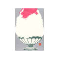 ポストカード かき氷柄(88534006)