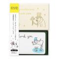 完売しました★【限定】ミニカードセット 活版 オジサン25th(88539006)