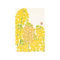 ポストカード 菜の花柄(88589006)★レターアイテムよりどり4点以上送料無料5/17まで★