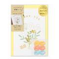 カード 刺繍 花束柄(88604006)