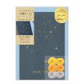 カード 刺繍 星柄(88606006)