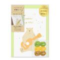 カード 刺繍 誕生日 クマ柄(88607006)