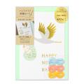 カード 刺繍 出産 コウノトリ柄(88609006)