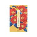 はがき箋 シルク 雪椿柄(88612006)