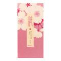 一筆箋 シルク 枝桜柄(89415006)