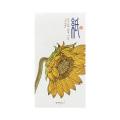 一筆箋 箔 向日葵柄(89424006)