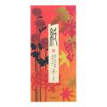 【ポストカードプレゼント】一筆箋 茜色の秋柄(89426006)