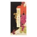 【ポストカードプレゼント】一筆箋 シルク 葡萄柄(89428006)