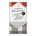 ひとことレター チェック柄(89444006)