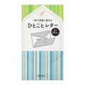 ひとことレター マルチストライプ柄(89448006)
