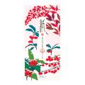 一筆箋 4柄入 雪と赤い実柄(89472006)