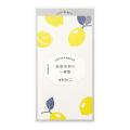 一筆箋 活版 レモン柄(89481006)