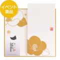 【限定】紙10th「季ごと」 便箋封筒セット 綺羅 椿柄(91209439)