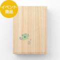 【限定】紙10th「季ごと」 はがき箱 はこふぐ柄(91209451)