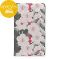 【限定】紙10th「季ごと」 ふくさ 桜柄(91209452)