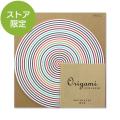 【限定】オリガミ<15丸> 波紋柄(91803053)