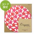 【限定】オリガミ<15丸> 花柄 赤(91803055)
