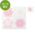 【ストア限定】色紙用 寄せ書きシール4枚 バラ売り 桜柄 (91803238)
