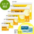 【送料無料】ジッパーバッグ マチ付 6サイズセット 黄(91803308)