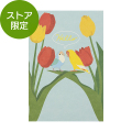【ストア限定】ポストカード コザクラインコ柄(91803324)