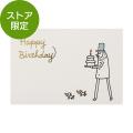 【限定】ポストカード 箔  バースデー オジサン柄D(91803336)