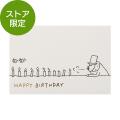 【限定】ポストカード 箔  バースデー オジサン柄E(91803337)