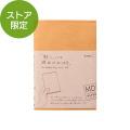 【ストア限定】MDノートカバー<文庫>紙 茶(91803376)