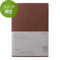 【MD鉛筆付き】【限定】MDノートカバー<A5>紙 こげ茶(91803382)