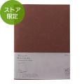 【ストア限定】MDノートカバー<A4変形判>紙 こげ茶(91803383)