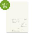 【限定】MD用紙 コットン<A5> 100枚パック(91803482)