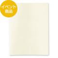 【限定】MDペーパー 折り<A4変形> 無罫11枚(91803486)