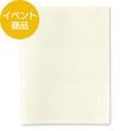 【限定】MDペーパー 折り<A4変形> 方眼罫11枚(91803487)