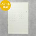 【限定】MDカレンダーポスター<L>(91803489)