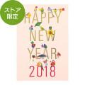【限定】ポストカード 箔 年賀 トリ文字柄 2018(91803514)