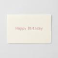 【限定】greetings カード 誕生日2(91803599)