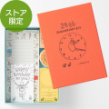 完売しました★【限定】バースデーボックス オジサン柄 24th(91803628)
