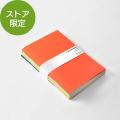 【限定】手帳用ノート<B6変形判> ドット罫 5冊組(91803676)