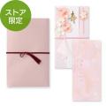 【送料無料】【ストア限定】ひとこと添えて贈る金封セット 結婚祝 桜ピンク柄(91803784)