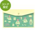 【ストア限定】マスクケース オジサン チラシ柄(91803832)