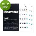 【ストア限定】【2022年版】イノベーター カレンダー壁掛 3ヵ月 リフィル(91803834)