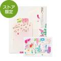 【ストア限定】手紙セット 季事 ピンク 切手付き(91803940)