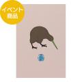 【限定】紙10th「季ごと」 ポストカード キウイ柄(C-91209434)