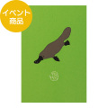 【限定】紙10th「季ごと」 ポストカード カモノハシ柄(F-91209434)