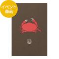 【限定】紙10th「季ごと」 ポストカード マンジュウガニ柄(G-91209434)