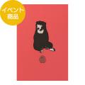 【限定】紙10th「季ごと」 ポストカード マレーグマ柄(I-91209434)